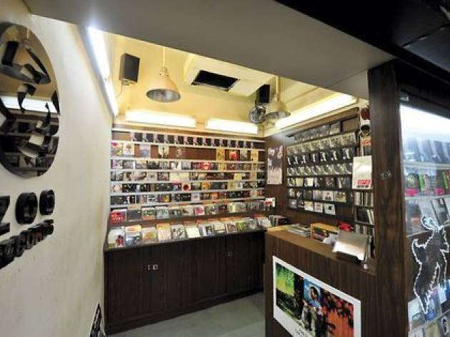 Zoo Records music store
