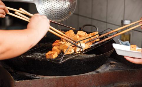 Stinky Tofu Chopsticks Wok