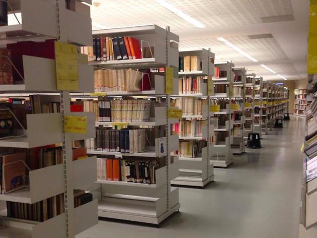 Biblioteca de la Facultat de Geografia i Història