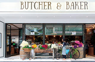Butcher & Baker Cafe