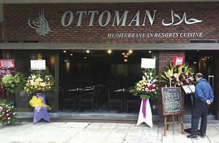 Ottoman (Closed)
