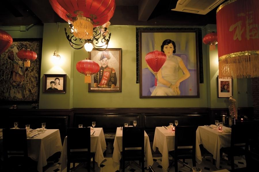 The Monogamous Chinese