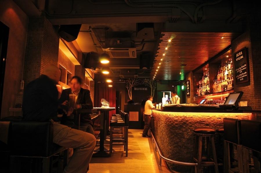 Aura Lounge
