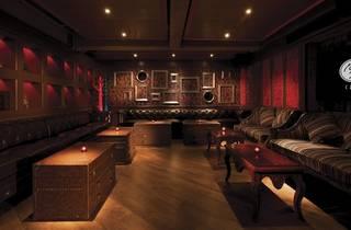 Casa Lounge (CLOSED)