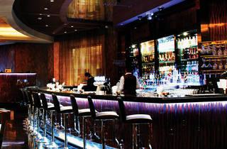 Lion's Bar