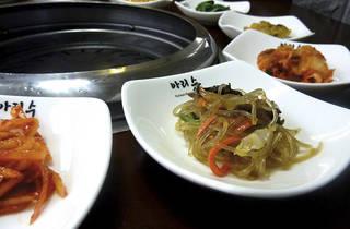 Arisu Korean Restaurant