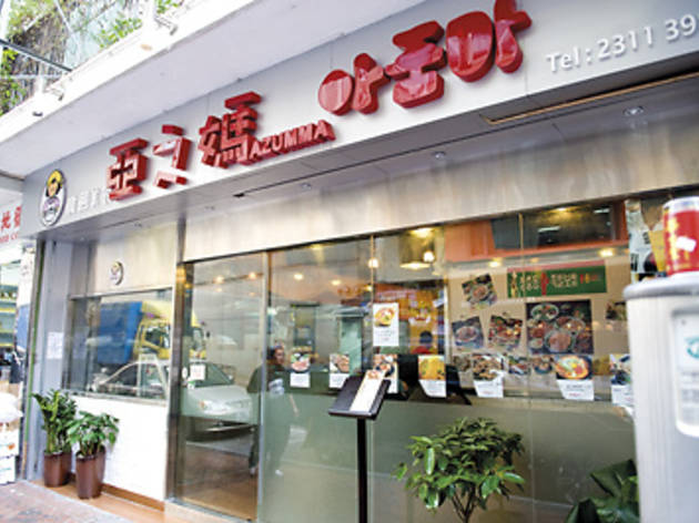 Azumma Korean Restaurant