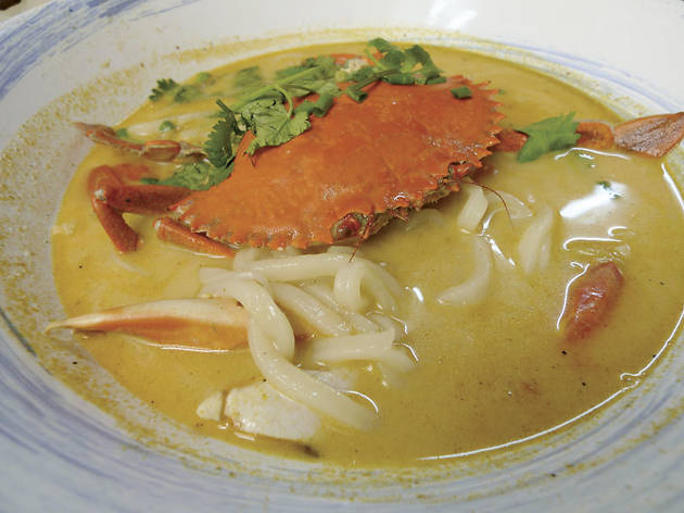 Sang Kee Crab Congee