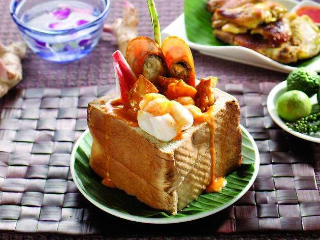 Thai Pad