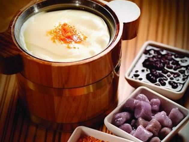Greenland Taiwanese Cuisine