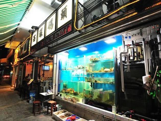 Harbour Restaurant