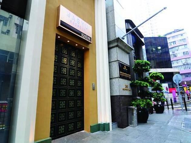 Wagyu Kaiseki Den (Closed)