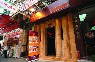 Al Petra (Closed)