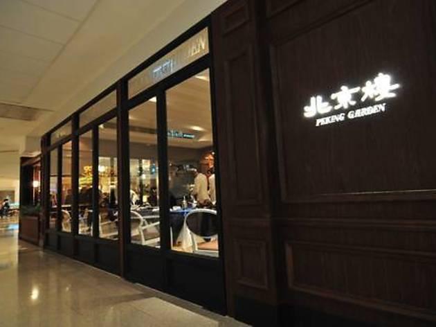 Peking garden admiralty restaurants in admiralty hong - New peking restaurant garden city ...