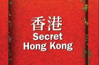 Secret Hong Kong