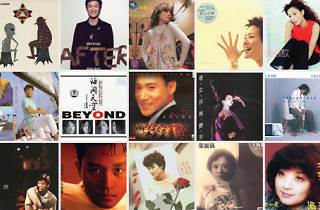 Cantopop covers from the last 40 years