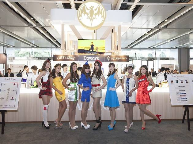 Tokyo International Bar Show1