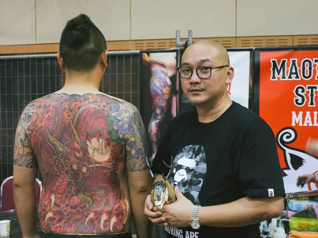 The Wayang Kulit Tattoo Show
