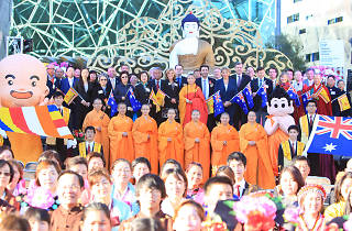 Buddha's Day and Multicultural Festival