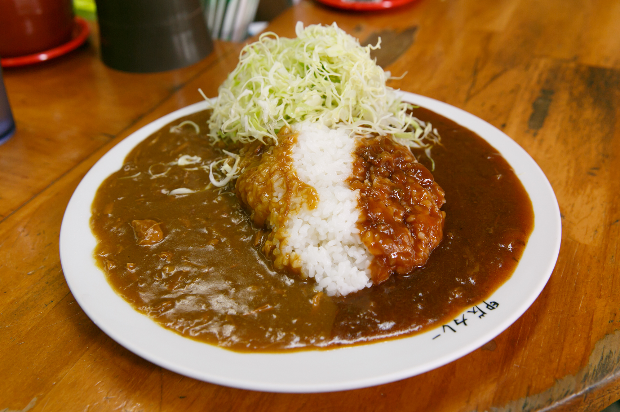 Curry Aigake at Nakae