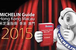 Michelin Guide 2015