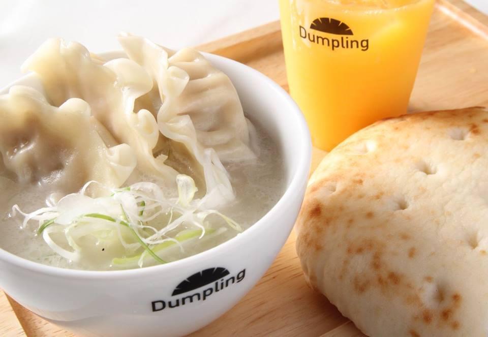 Dumpling Meguro