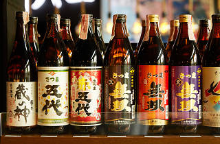 nippon kai market 08