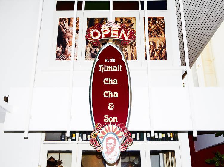 Himali Cha Cha & son