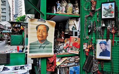 Cat Street Antique Market