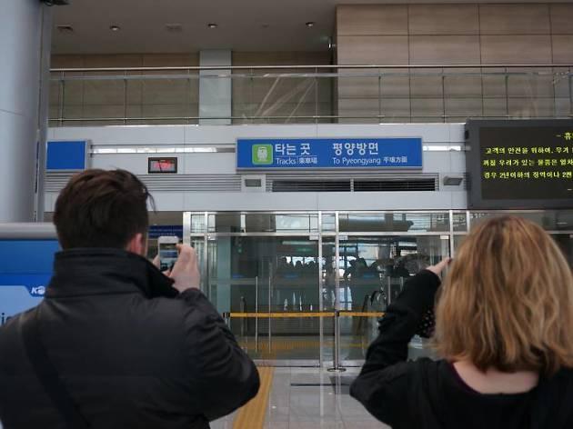 DMZツアー:国境と、その先まで