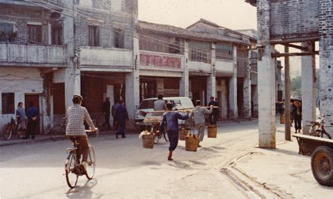Pearl River Delta Megacity - Street in Shenzhen in 1979