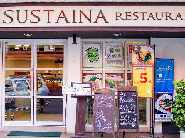 Sustaina Organic Shop and Restaurant 01