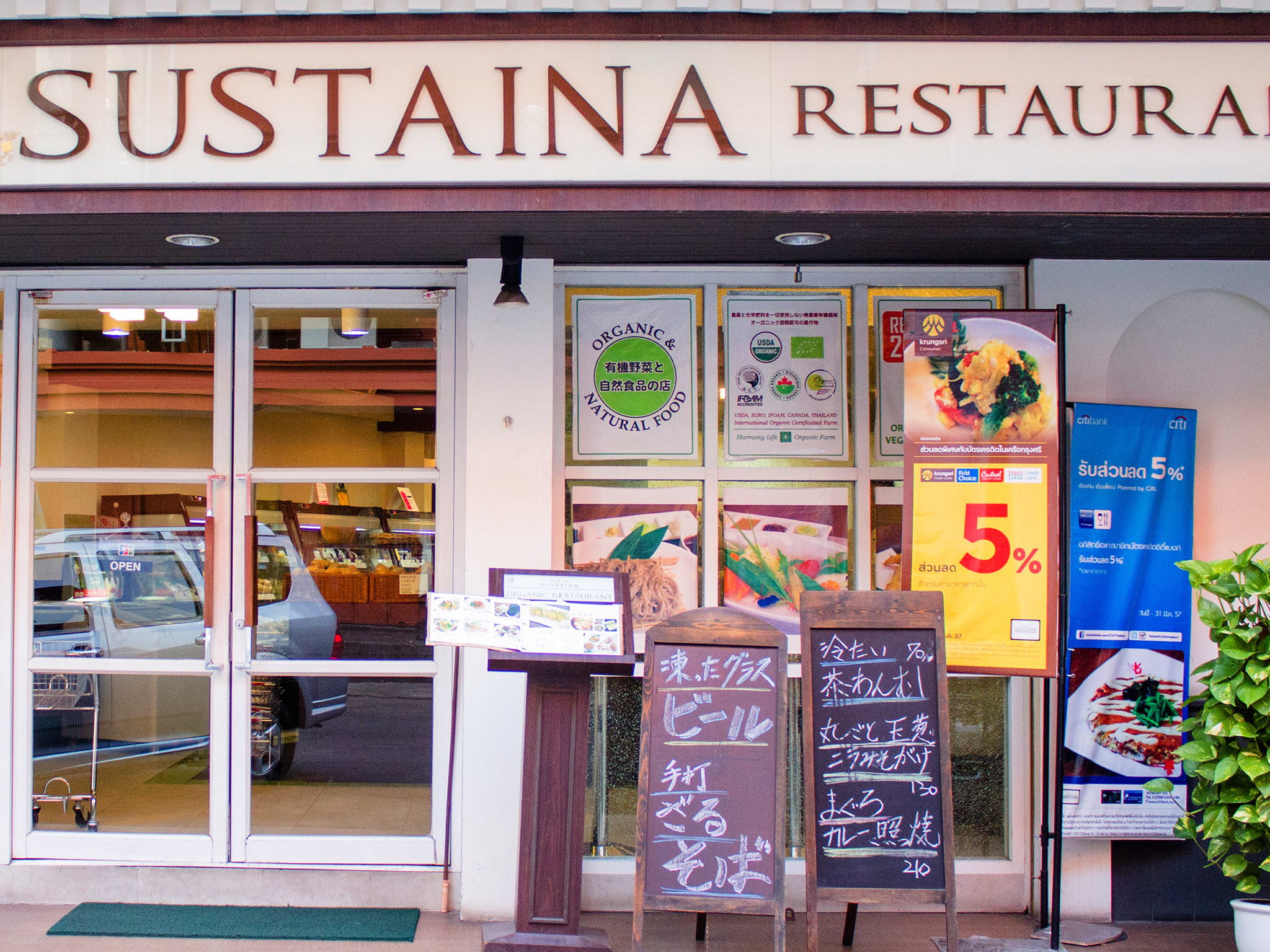 Sustaina Organic Shop and Restaurant