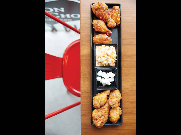 BonChon Chicken 01