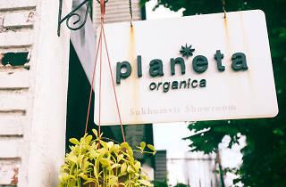 planeta organica 01