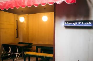 kenji's lab 02