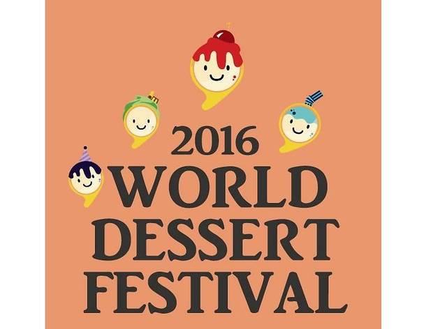2016 World Dessert Festival SWEET OASIS