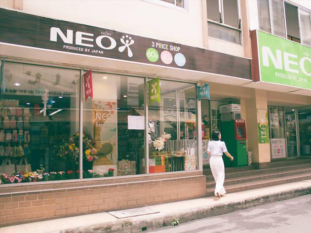 neo 01