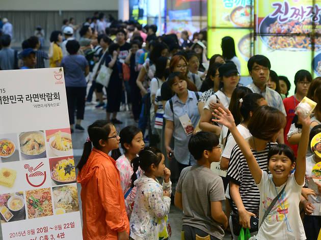 2016 Korea International Noodle Expo