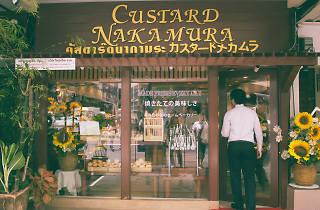 custard nakamura 01