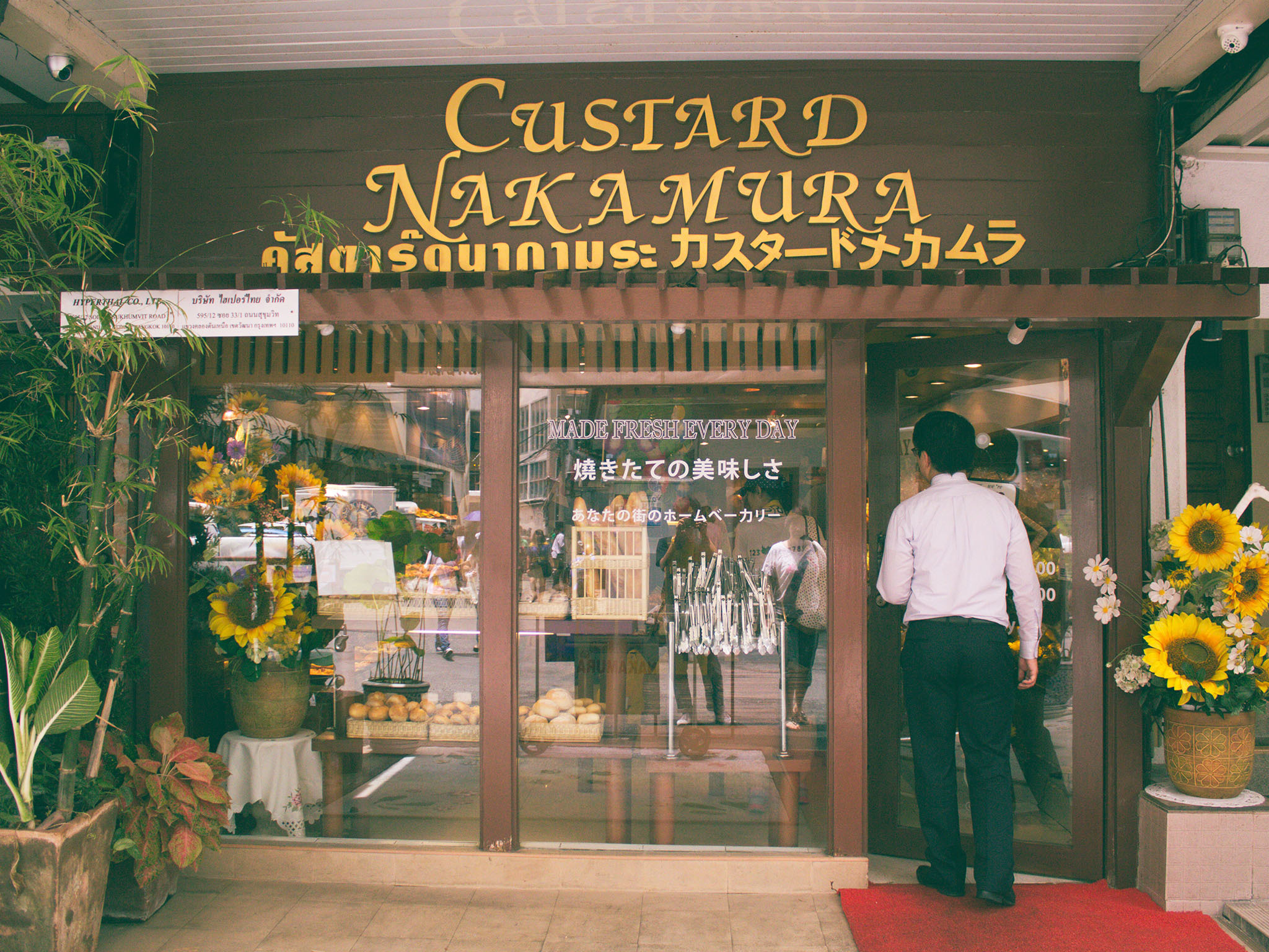 Custard Nakamura offers a variety of Japanese-styled