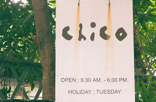 chico interior products and cafe 01