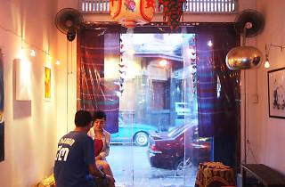 Patani Studio 01