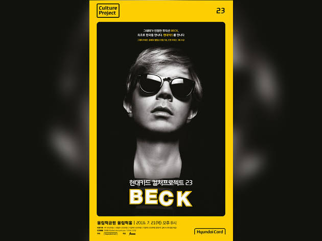 Hyundai Card Culture Project 23: Beck