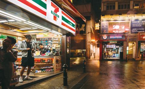 Hong Kong life hacks