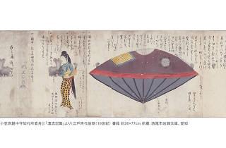 宇宙と芸術展 ―かぐや姫、ダ・ヴィンチ、チームラボ―3