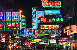 Hong Kong after dark – featured image