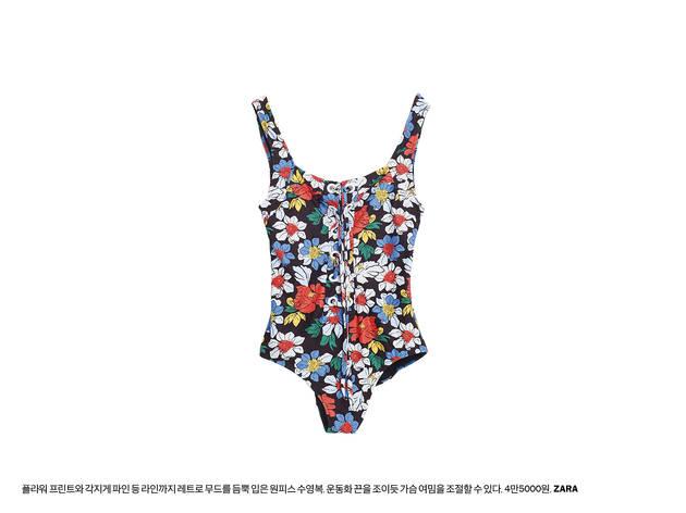 원피스 수영복 vs 투피스 수영복