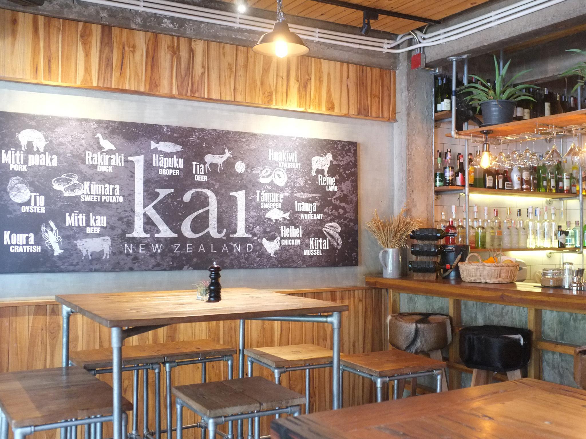 Kai New Zealand