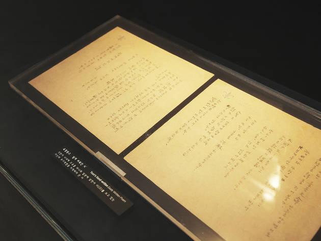 윤동주문학관
